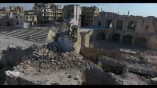 روسيا ترفع مدة الهدنة في حلب من 8 ساعات إلى 11 ساعة... ما الذي تسعى إلى تحقيقه؟