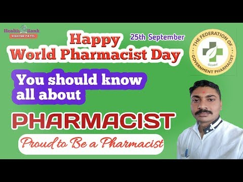 World Pharmacist Day 2017 || What is Pharmacist || How become a Pharmacist || Health Rank
