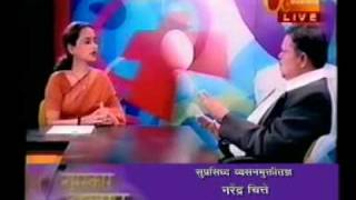 Deaddiction Expert Narendra Chitte interviewed on Zee TV Marathi. (part 12)