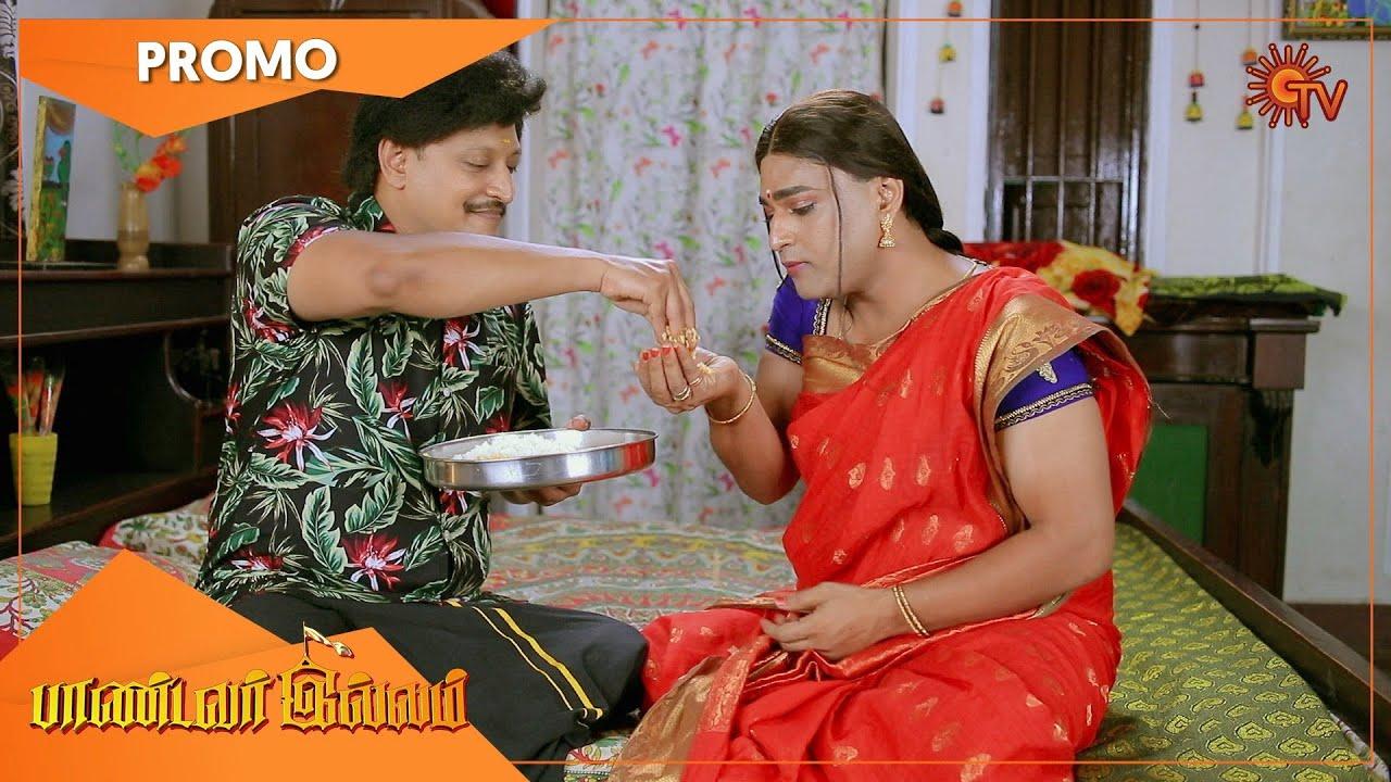 Download Pandavar Illam - Promo | 26 Oct 2021 | Sun TV Serial | Tamil Serial