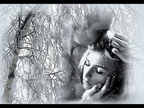 Метель Подруга,  Лучшие #Песни о Любви, Сергей Трунов