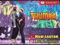 zack knight thumka dance cover by mani gautam  and ambika sharma choreography by mani  gautam 2019 Whatsapp Status Video Download Free