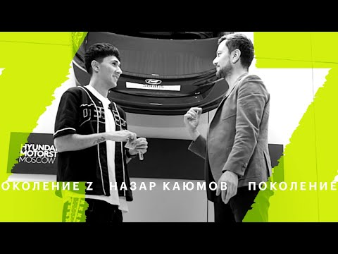 Назар Каюмов, иллюзионист, 19 лет. «РБК Стиль» общается с поколением Z