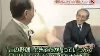 小野田少尉の30年戦争