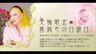 美輪明宏さんが悩まないコツについて語っています。 (「美輪明宏 薔薇...