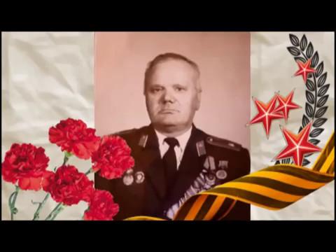 Еврейская  АО. Ветеран Великой Отечественной войны - Сафонов Павел Иванович.