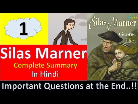 Silas Marner | chapter 1 | George Eliot | In Hindi