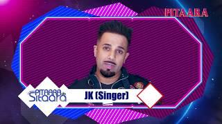 Pitaara Da Sitaara | JK New Punjabi Song 2017 Pomp Pomp Tha Music | Pitaara TV
