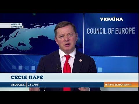 Олег Ляшко прокоментував