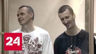 Украинский военный рассказал, как передавал Сенцову взрывчатку - Россия 24