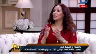 العاشرة مساء| شاهيناز تناشد الجمهور بأن يحترم رغبتها الشخصية ولا مجال للمزايدات