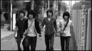 おとぎ話 - Boys don't cry (PV)