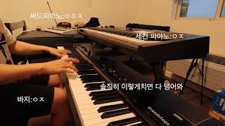 어디서 연주해도 무조건 인싸되는 피아노곡TOP5