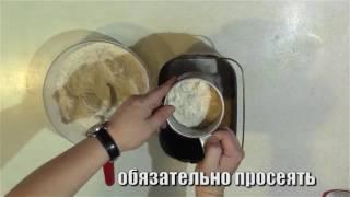 Гречневый хлеб на живых дрожжах