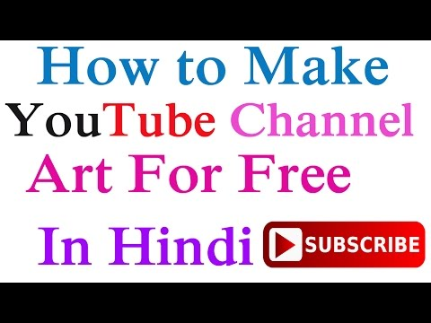 How to Make Youtube Channel art For Free in Hindi || by technical naresh