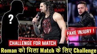 Roman Reigns CHALLENGED for A MATCH ! Finn Balor Fake Injury ! WWE TLC 2018 Highlights Match Card !