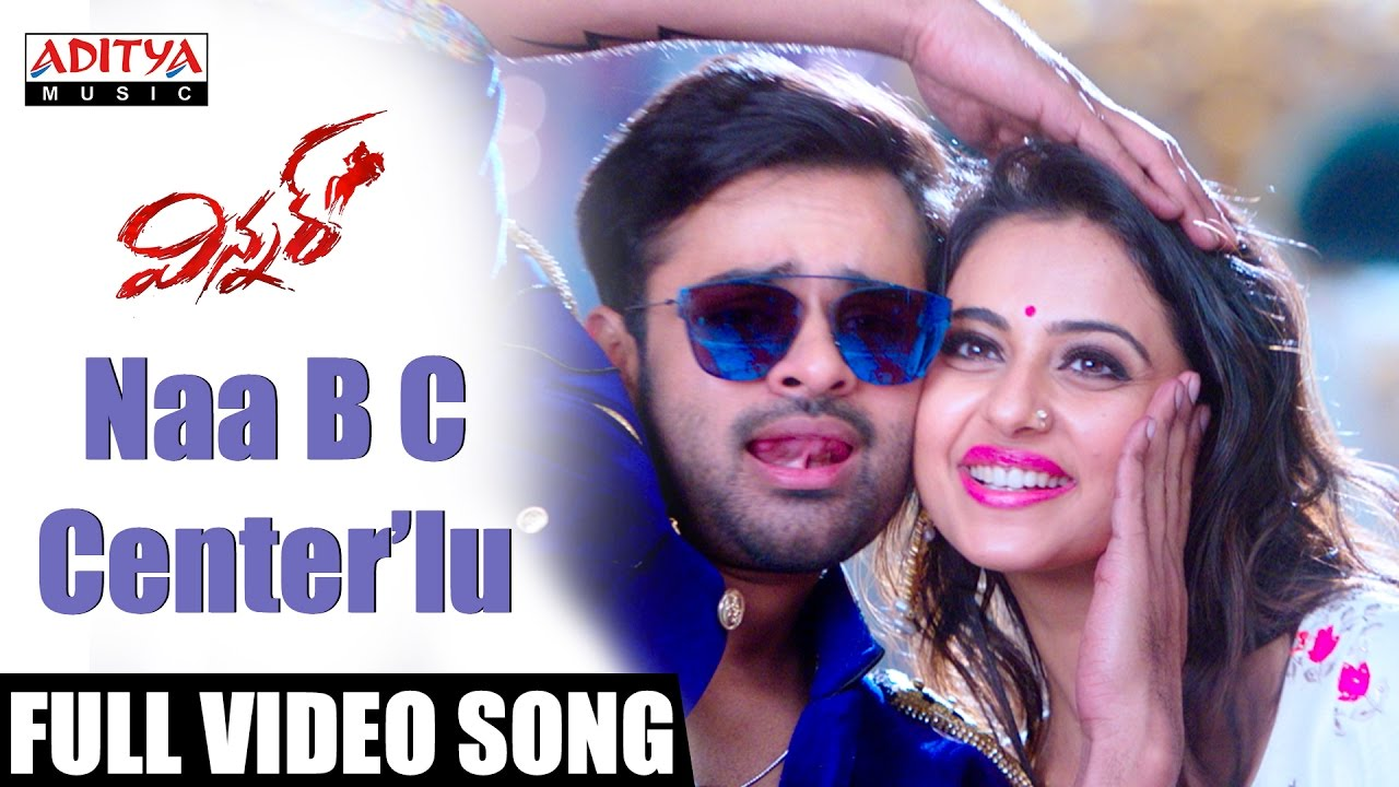 telugu video songs naa songs free download