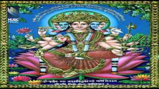Shree Gauri Gayatri Mantra female