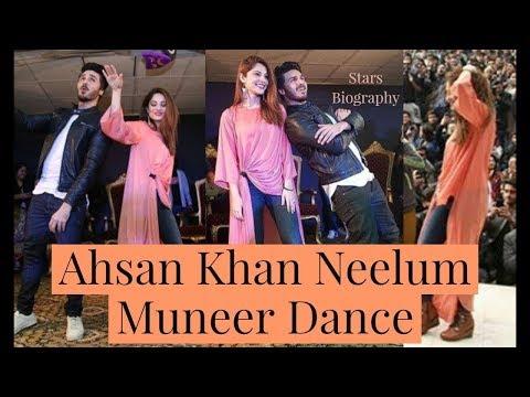 Neelam Muneer Dance | Sadqa tere ishq ka | Neelum muneer, Ahsan khan | Chupan Chupai song