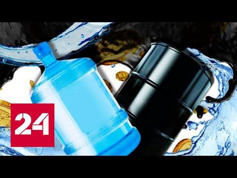 Нефть дешевле воды, но и это не предел: последствия развала сделки ОПЕК+ - Россия 24