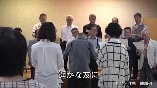 飛騨高山まちはずれコンサート 2018 食事処 艸園 サライ 作詞 谷村新司 ...