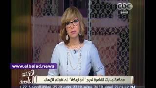 أول تعليق لمحامي أبو تريكة بعد حكم إدراجه على قوائم الإرهابيين.. فيديو