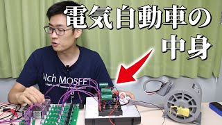 [Eng sub]  Electric car How it works.
