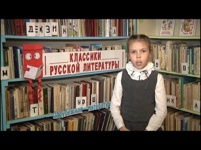 Изображение предпросмотра прочтения – НастяВысоцкая читает произведение «Зимняя дорога» А.С.Пушкина