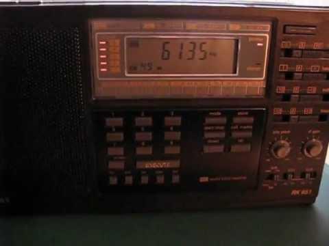 Radio Yemen, 6135 Khz, presumed