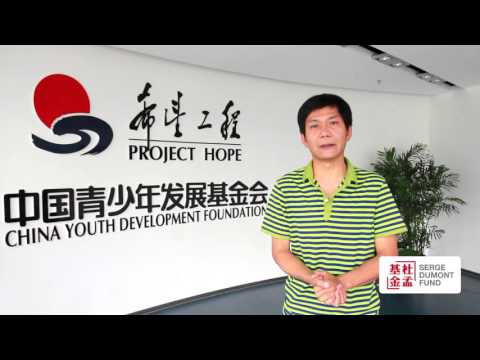 Interview of TuMeng, CYDF
