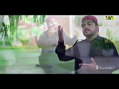 Muhammad Aajao tay naat
