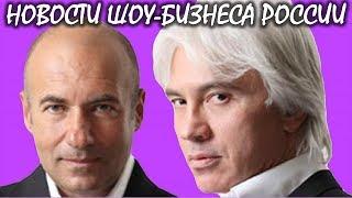 Крутой призвал помолиться за Хворостовского! Новости шоу-бизнеса России.