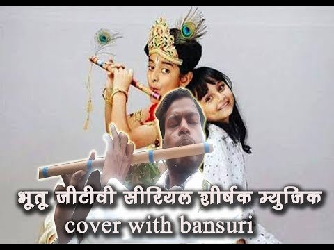 Bhootu Zee Tv Serial Tittle Music With Bansuri