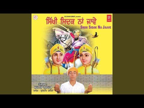 Darshan Harmandar Sahib De