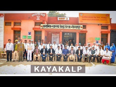 PHC Derwa Documentary || Kayakalp Awards 2018 || Kreative Krew