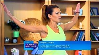 видео Боль в мышцах: хорошо это или плохо? Линдовер, Миронов, Гусев