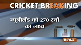 IND vs NZ 5th ODI: India Set 270-run Target for New Zealand in ODI Series Decider