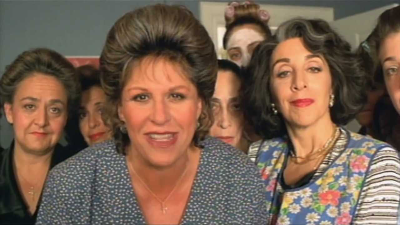 essay about my big fat greek wedding Hannah herrick com 342 mei zhang my big fat greek wedding analysis paper a typical cultural movie, my big fat greek wedding is about toula, a lower middle.