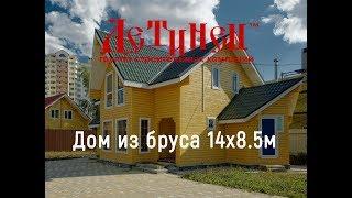 Будинок з бруса 14х8.5м від ЦК ''Дитинець''