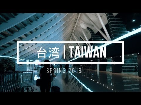 Fun in TAIWAN | Our 4-Day Travel Diary [Spring 2018]