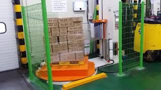 [남양유업]세종공장 저상형 자동랩핑기
