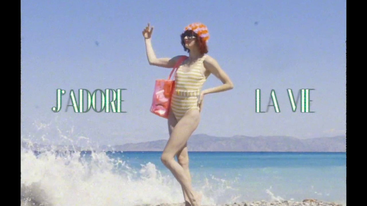 BEACH CHIC THE TRAILER BY J'ADORE LA VIE