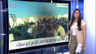 #أنا_أرى أول صلاة عيد لثوار داريا بعد حرمان دام أكثر من أربع