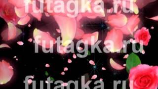 Футаж лепестки роз.mpg