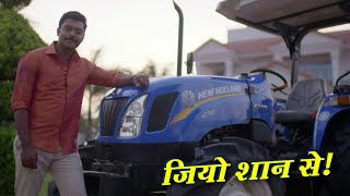 New Holland Excel 4710 - Product Promotional Digital Film