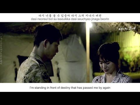 Kim Na Young & Mad Clown - Once Again FMV (Descendant Of The Sun OST Part 5)[Eng Sub + Rom + Han]