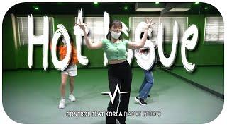 포미닛(4minute)- Hot Issue l DANA waacking choreography CLASS l…