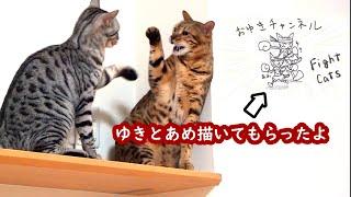 今回、はきだめチャンネル-HAKIDAME-さんにゆきとあめ描いてもらいました~ 凄く可愛くありがとうございました(≧▽≦) 【はきだめチャンネル-HAKI...