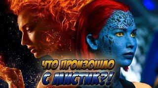 Что показали во втором трейлере Люди Икс: Тёмный Феникс