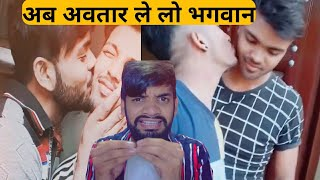 Download Tik Tok People Gone Mad | Mad TikTok Boy's Mp3 and Videos